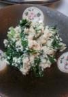 苦菜の白和え