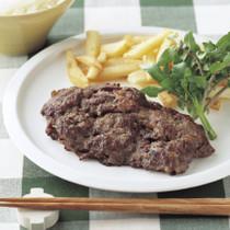 こま切れ肉のステーキ