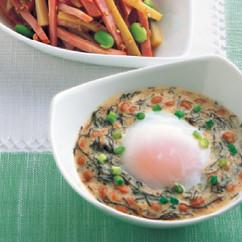 もずく納豆の温たまのっけ(写真下)