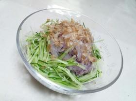 紫玉ねぎとキュウリの鰹節サラダ