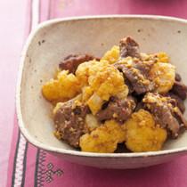 カリフラワーと牛肉のカレー蒸し煮