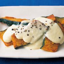 かぼちゃのチーズソース
