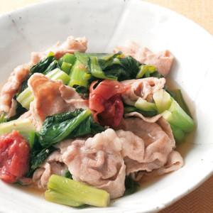 豚肉と小松菜の梅煮