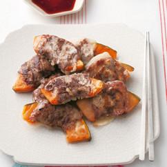かぼちゃの牛肉巻きソテー
