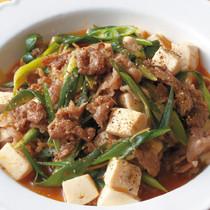 牛肉と豆腐の麻婆風