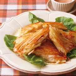 チキンのカリカリポテトソテー