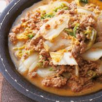 ひき肉と白菜のピリ辛みそ炒め煮