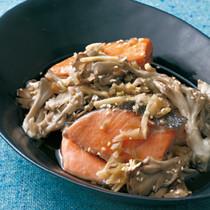 鮭とまいたけの中華風焼きびたし