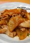 こっくり❤大根と豚バラ肉の照り煮