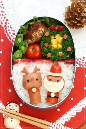 クリスマス サンタ&トナカイ キャラ弁