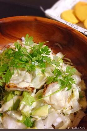 白菜とアボカドサラダ〜カットの仕方がコツ
