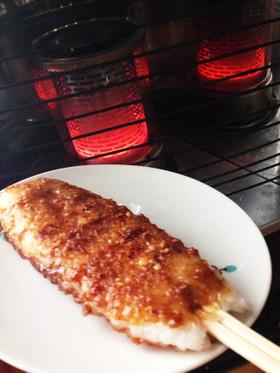 【甘々と稲妻】ストーブで焼く★五平餅