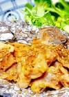 簡単☆絶品味噌マヨダレで鶏の包み焼き