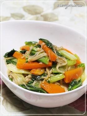 お弁当に★青梗菜とニンジンのオイソー炒め
