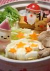 デコ鍋♡大根おろしアート♡白菜と手羽元鍋