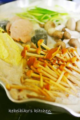 鮭の胡麻豆乳味噌鍋