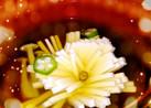菊花豆腐のお吸い物♡ひな祭り♡飾り切り