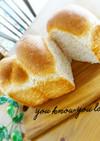 ★黒糖ふすま食パン&ロールパン★HB