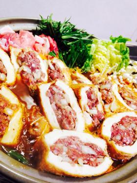 厚揚げの肉挟みピリ辛チゲ鍋(*^◯^*)