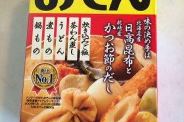 市販のおでん出汁でも美味しい簡単おでん レシピ・作り方 by ありさの ...