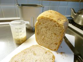 うちのホシノ天然酵母食パン~胡桃♪