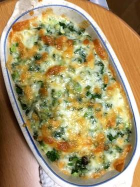 冷凍炒飯のネギ・チーズ焼き