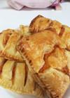 柿とクリームチーズのパイ♪