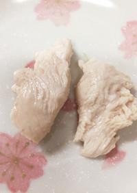離乳食 後期後半 〜鶏ささみと鶏スープ〜