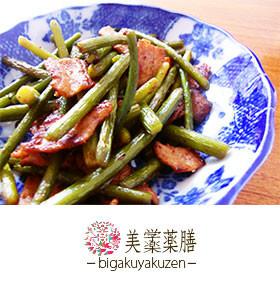にんにく芽の炒めもの 薬膳 気虚のレシピ