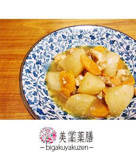 大根と鶏肉のうま煮 薬膳 気虚のレシピ