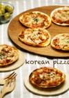 餃子の皮で韓国風ピザ*2種