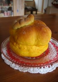 てごねで楽しい~♪かぼちゃパン