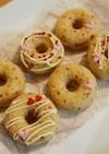 フリーズドライいちごのミニ焼きドーナツ