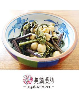 ぜんまいとひよこ豆の煮物 薬膳血虚レシピ