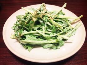 簡単水菜のわさびマヨサラダ