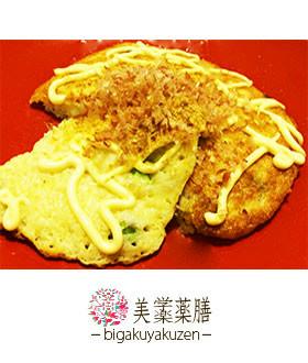 ふわふわ山芋の銀杏焼き 薬膳 陰虚レシピ