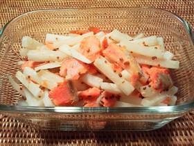 塩鮭と大根 粒マスタードマヨネーズ炒め