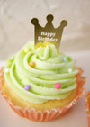 ハッピーバースデーカップケーキ