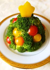 野菜たっぷりのクリスマスツリー