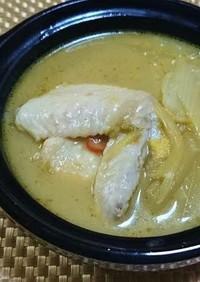 鶏とセロリのグリーンカレー鍋