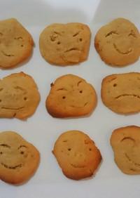 じゃがいもクッキー・3つの材料は同分量