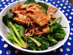 ダイエット豚キムほうれん草のサラダ