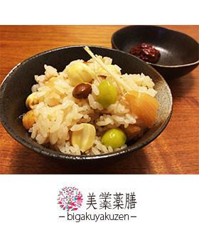 銀杏と蓮の実の中華おこわ 薬膳陰虚レシピ