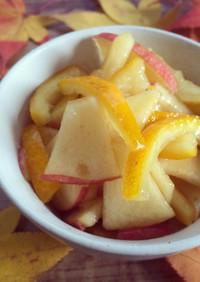 やさしい味*柚子とりんごの砂糖漬け