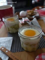 さつまいもとチーズと胡桃のエッグスラットの写真