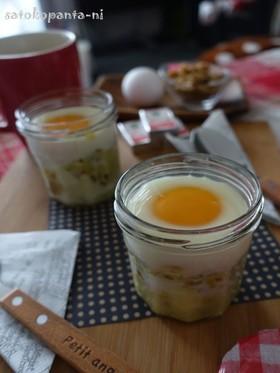 さつまいもとチーズと胡桃のエッグスラット