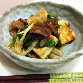 牛肉と豆腐のコチュジャン炒め