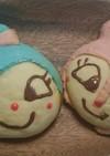 こきんちゃん&どきんちゃんパン