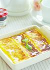 魚焼きグリルで☆簡単フレンチトースト