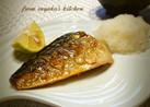 塩サバの美味しい焼き方:自己流編